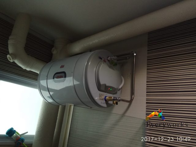 New Joven Storage Water Heater Installation Plumber Singapore – Condo Marine Parade